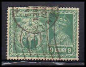 India Used Very Fine ZA4730