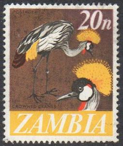 Zambia 1968 20n South African Crowned Cranes MH