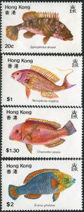 Hong Kong 369-72 MNH - Fish