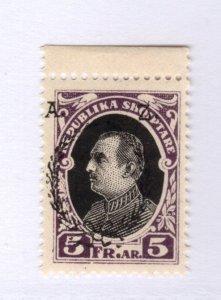 Albania #207 MH - Stamp - CAT VALUE $3.50