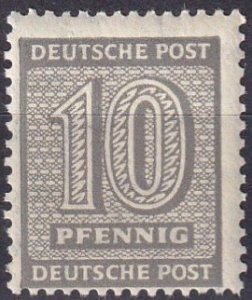Germany #14N6 MNH (S10513)