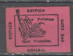 COLLECTION LOT # 2556 BRITISH GUIANA #13 REPRINT STAMP 1856