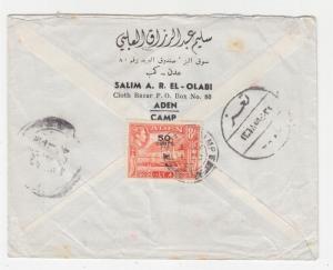 ADEN, 1952 cover, New Currency 50c., Aden Camp to Hodeidah, Yemen