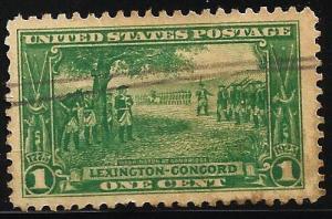United States 1925 Scott# 617 Used