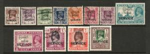 BURMA 1947  KGVI  OFFICIALS  SET TO 5r  M&U  SGO41/52