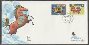 Singapore 2002 Zodiac Series - Year of the Horse FDC SG#1143&1145