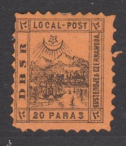 TURKEY 1867 DBSR Local Post - an old forgery................................A838