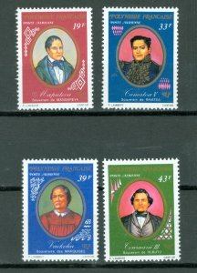 FRENCH POLYNESIA PORTRAITS #C140-144...SET...MNH...$7.80