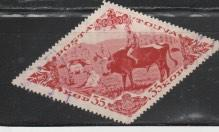 TUVA- SC#84-Used,VF.