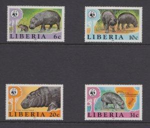 Liberia MNH Set Of Hippopotamus WWF 1984