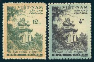 Viet Nam 119-120,MNH.Michel 123-124. Hung Vuong Temple,1960.