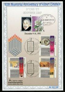 ISRAEL SOUVENIR LEAF CARMEL#135 OVPT'D 60th MEMORIAL OF ALBERT EINSTEIN ENGLISH