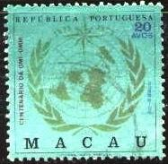 Centenary World Meteorological Cooperation Macau SC#429 used