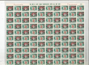 1957 CHRISTMAS SEALS, FULL SHEET