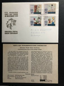 J 1767 Rhodesia UPU November 1974 Official FDC First Day Cover  + insert