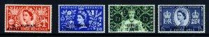KUWAIT QE II 1953 The Complete Coronation Set SG 103 to SG 106 MINT