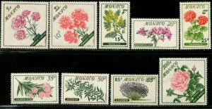 MONACO 438-446 1959 Roses & Flowers Complete Set Mint Hinged