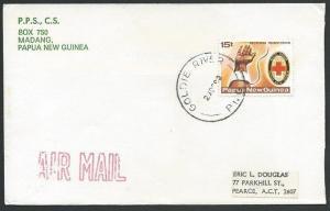 PAPUA NEW GUINEA 1980 cover ex GOLDIE RIVER................................48390