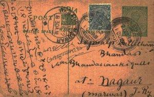 India Postal Stationery George V 1/2 A Nagaur Marwar cds
