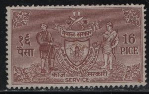NEPAL, O6, USED, 1959, SOLDIERS AND ARMS OF NEPAL
