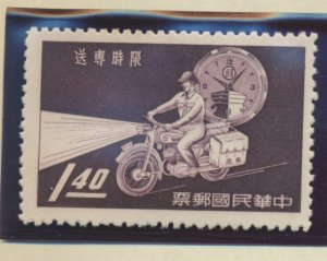 China (Republic/Taiwan) Stamps Scott #1250 To 1251, Mint Never Hinged - Free ...