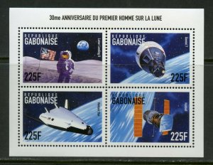 GABON 30th ANNIVERSARY OF THE FIRST MAN ON THE MOON  SHEET OF FOUR  MINT NH