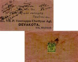 Burma India 1/2a KGV 1919 Minywa to Devakota.  Reverse franked.  Tear at bottom.