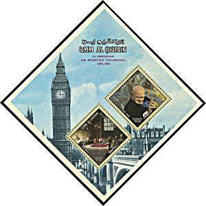 Umm al Qiwain Michel Block 4A, MNH, Winston Churchill In Memorium souvenir sheet
