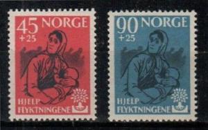 Norway Scott B64-5 Mint NH (Catalog Value $22.50)