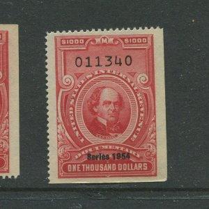 R684 $1000 Revenue Series of 1954 Overprint Unused Stamp (Stock: Bx 597)