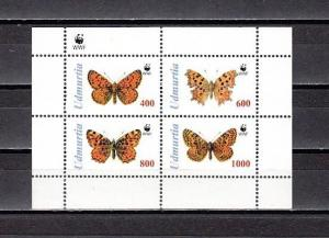 Udmurtia, R71-R74 Russian Local. Butterflies sheet of 4.