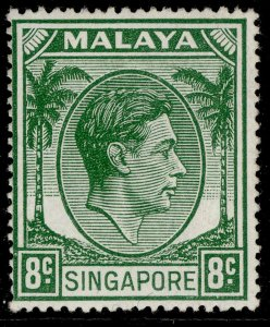 SINGAPORE GVI SG21a, 8c green, M MINT. Cat £11.