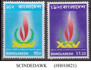 BANGLADESH - 1973 HUMAN RIGHTS - 2V - MINT NH