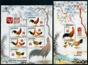 HERRICKSTAMP NEW ISSUES INDONESIA Year of the Rooster S/S