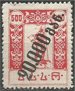 GEORGIA, 1923, MH, 20,000r on 500rt Handstamped Scott 38