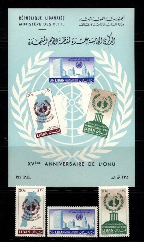 Lebanon Liban Scott C306-8,C308a  UNITED NATION Mint NH set and Souvenir Sheet