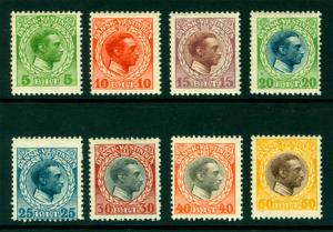DANISH WEST INDIES  1915 King Christian X  set  Sc# 51-58  mint MNH**