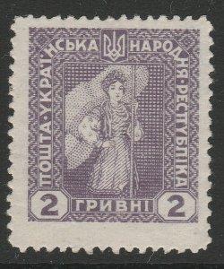 Ukraine West National Republic eastern Galicia 1920 2g Fine MH* A4P54F79