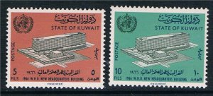 KUWAIT 1966, NEW WHO BUILDING STAMPS SET MNH SCARCE TO FIND
