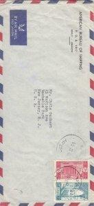 1955, Beirut, Lebanon to Rochelle Park, NJ, Airmail, #10 (38832)