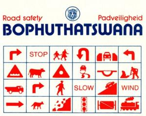 Bophuthatswana - 1978 Road Safety Collectors Sheet SG 25-28