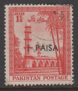 Pakistan Sc#123 Used Surcharge Error