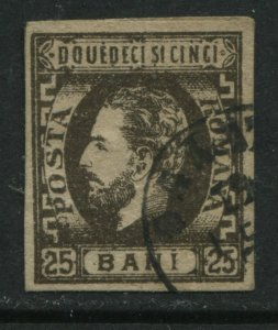 Romania 1871 25 bani used