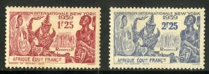 FRENCH EQUATORIAL AFRICA 78-9 MH BIN $1.00 EXPO