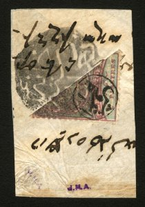 Turkey Ottoman Empire #54 1876 Baghdad, Iraq 1 Pl Bisect on Letter Piece Rare