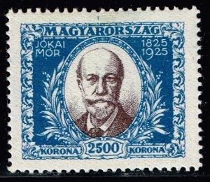 HUNGARY STAMP 1925 100th Anniversary of the Birth of Maurus Jokai MH/OG BLUE