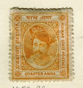 INDIA; INDORE 1889 early Maharaja Holkar issue mint unused 1/4a. value