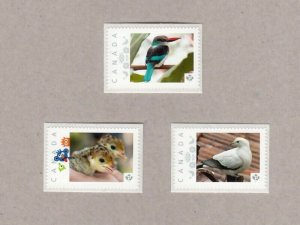 pc. KINGFISHER, DOVE, TURKEY = 3 Picture Postage stamps Canada 2017 [p17-02br3]