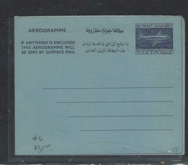 KUWAIT  COVER (P1404B) 25F AIRPLANE   AEROGRAM   UNUSED
