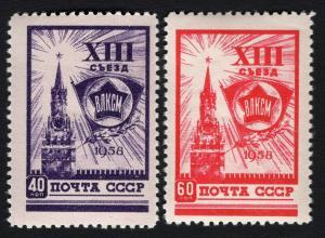 Russia/USSR 1958,Komsomol,Spasskaya Tower,Scott # 2049-50,VF MNH** (KV-2)